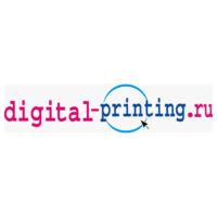digital-print-500